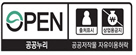공공누리 공공저작물 자유이용허락 출처표시 상업용금지