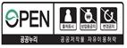 공공누리 공공저작물 자유이용허락 출처표시 상업용금지 변경금지